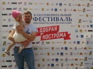 """Общее дело на благотворительной ярмарке """"Добрая Кострома"""""""
