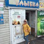 Плакаты Общее дело в городе Ленинск-Кузнецкий Кемеровской области