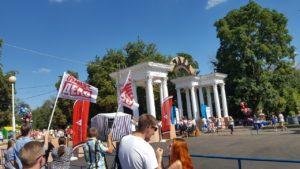Общее дело на Дне города Орла