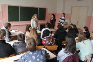 Общее дело в Сочинском Государственном Университете
