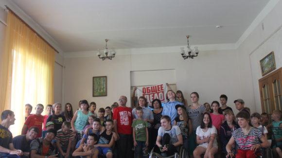 Общее дело в Центре социальной профилактики и реабилитации инвалидов «Березка»