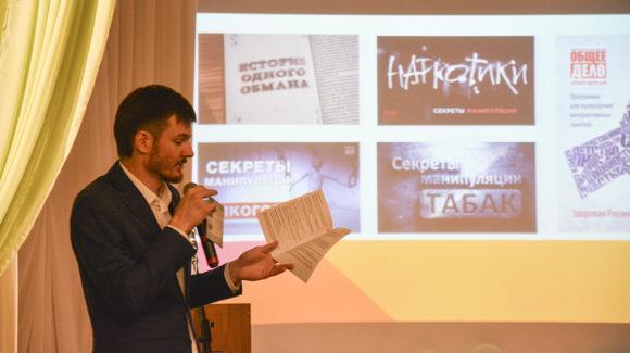 Презентация проекта «Здоровая Россия — Общее дело» в городе Губкин Белгородской области