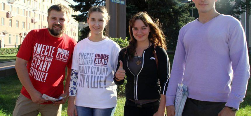 День трезвости в Кемерово