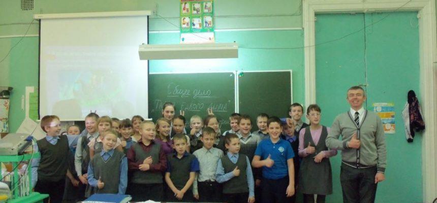 Общее дело в школе №11 города Великий Устюг Вологодской области