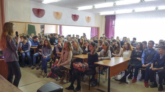 Общее дело в разуменской школе №1 Белгородского района Белгородской области