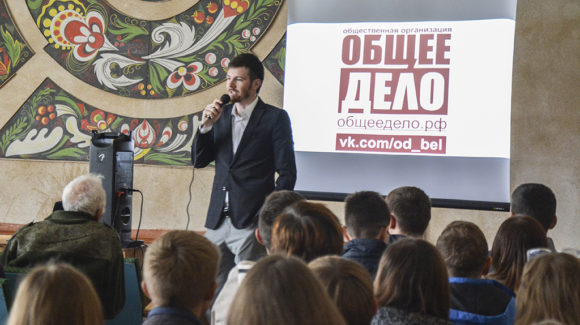 Презентация проекта «Здоровая Россия — Общее дело» в городе Алексеевка Белгородской области
