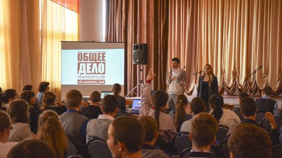 Презентация проекта «Здоровая Россия — Общее дело» в городе Грайвороне Белгородской области