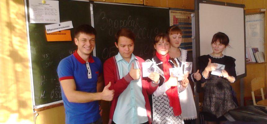 Общее дело в Каменной школе поселка Доброполье Милютинского района Ростовской области