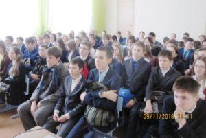 Общее дело в школе №9 города Нефтекамска республики Башкортостан