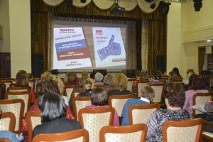 ПРЕЗЕНТАЦИЯ ПРОЕКТА «ЗДОРОВАЯ РОССИЯ — ОБЩЕЕ ДЕЛО» Шебекинском районе БЕЛГОРОДСКОЙ ОБЛАСТИ