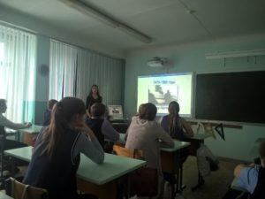 Общее дело в школе №18 города Новокузнецка Кемеровской области