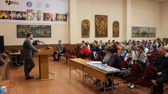 Презентация проекта «Здоровая Россия — Общее дело» для педагогов Хакасской республики