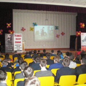 Общее дело в школе №1 городского округа город Агидель республики Башкортостан