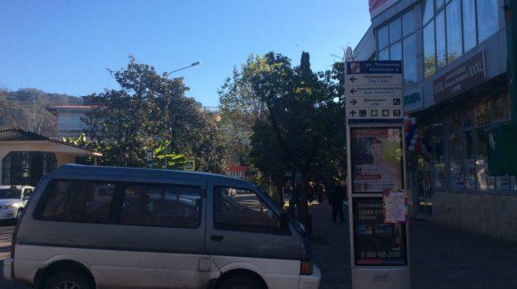 Баннеры Общее дело на улицах города Сочи Краснодарского края