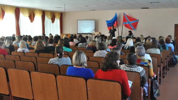 Презентация проекта «Здоровая Россия — Общее дело» для педагогов Луганска