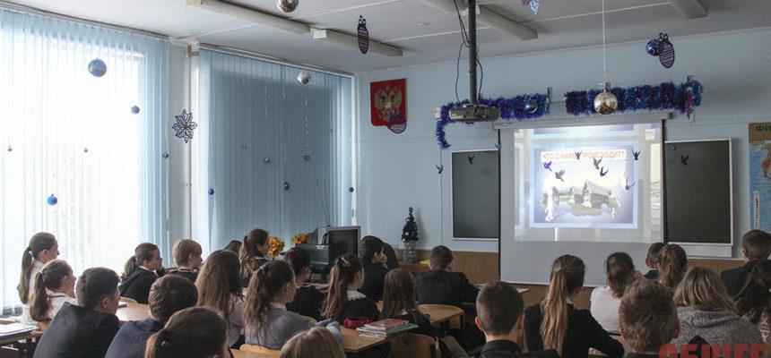 ОБЩЕЕ ДЕЛО В ГИМНАЗИИ №2 ГОРОДА БЕЛГОРОДА
