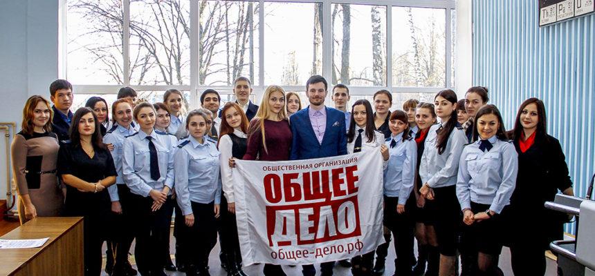 ОБЩЕЕ ДЕЛО В ЮГО-ЗАПАДНОМ ГОСУДАРСТВЕННОМ УНИВЕРСИТЕТЕ Белгородской области