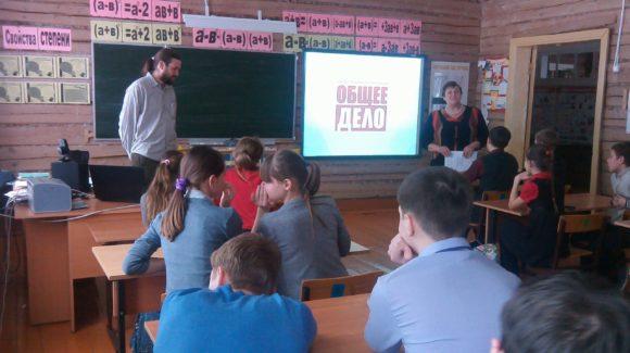 Общее дело в Староустинской сельской школе Воскресенского района Нижегородской области