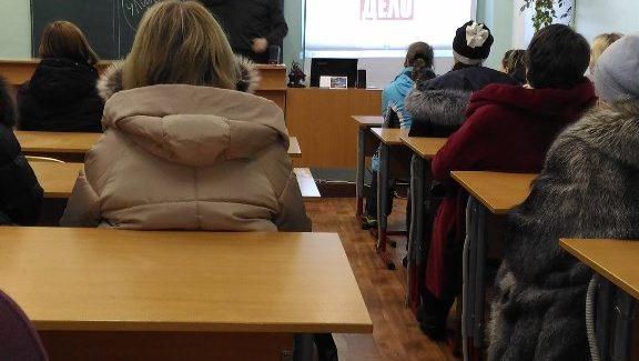 Общее дело на родительском собрании в школе №95 города Архангельска