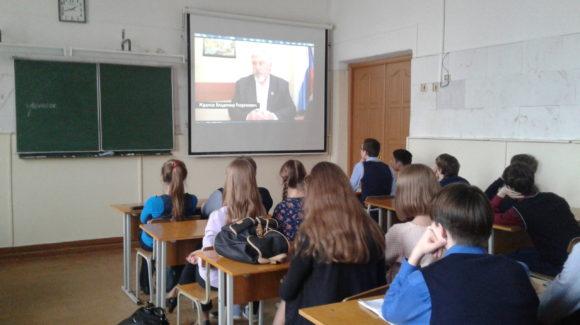 Общее дело в Псковском техническом лицее