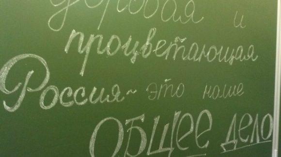 Общее дело в школе № 68 города Архангельска