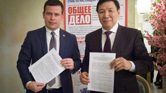 Заключено Соглашение о сотрудничестве с Управлением Республики Саха (Якутия) по лицензированию и осуществлению лицензионного контроля за розничной продажей алкогольной продукции