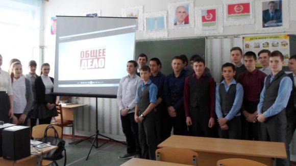 Общее дело в школе №1 р. п. Новая Майна Ульяновской области