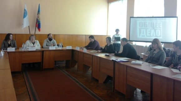Презентация материалов ОО «Общее дело» для педагогов и волонтеров Лутугинского района Луганской области
