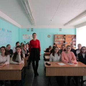 Общее дело в школе №2 р. п. Новая Майна Ульяновской области