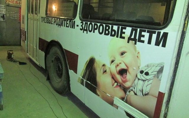 Мы запустили еще один троллейбус с бортовой социальной рекламой «Общее дело» в городе Кемерово