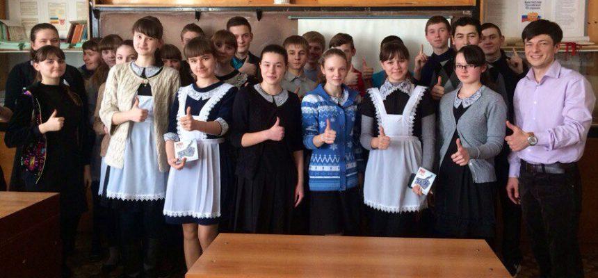 Общее дело Николо-Березовской школе Ростовской области