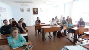 Общее дело в Новокузнецком техникуме пищевой промышленности