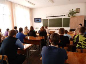 Общее дело в школе №33 г. Новокузнецка
