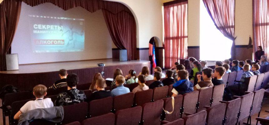 Общее дело в школе №9 г. Донецка