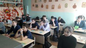 Общее дело в школе №14 города Нягань ХМАО-Югра