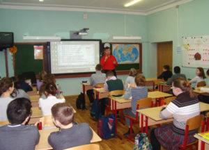 Общее дело в московской школе №707