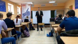 Общее дело в Международном юридическом институте в г. Звенигорода