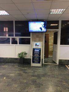 Видеоролики ОО «Общее дело» на экранах завода ООО «Газпром добыча Оренбург»