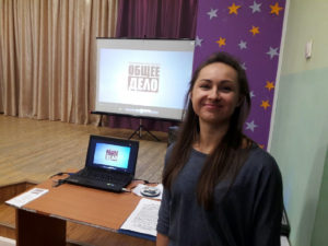 Общее дело на Едином информационном дне в Сочи