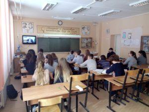 Общее дело в школе №36 города Костромы