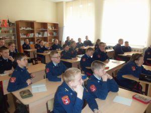 Общее дело в школе №2 города Великий Устюг