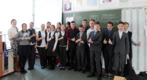 Общее дело в школе №1 р.п. Новая Майна Ульяновской области