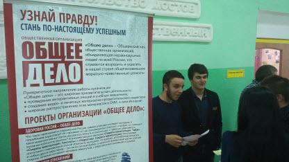 Общее дело в колледже транспортного строительства г. Омска