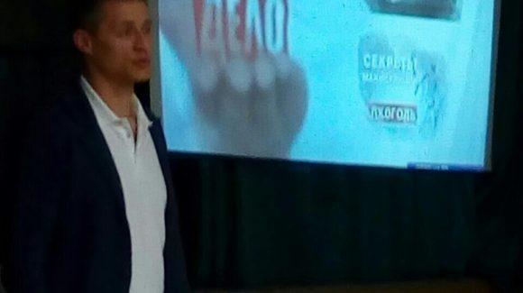 Общее дело на общешкольном родительском собрании Кадетской школы г. Волжский Волгоградской области