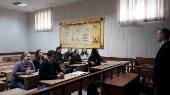 Общее дело в Филиале Международного юридического института города Волжский Волгоградской области