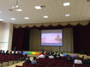 Общее дело в школе№20 городского округа Химки Московской области
