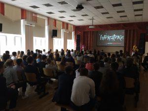 Общее дело в школе №5г. Лобня Московской области