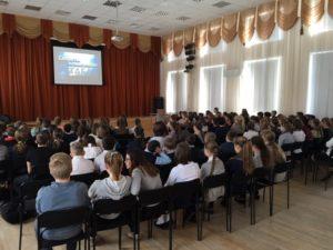 Общее дело в школе №1370 города Москвы