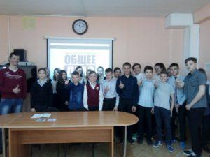 Общее дело в школе №35 города Волжский Волгоградской области