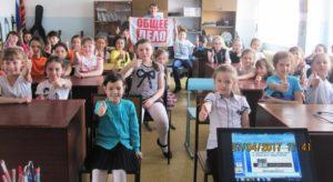 """Общее дело на встрече с учащимися центра дополнительного образования """"Савитар"""""""